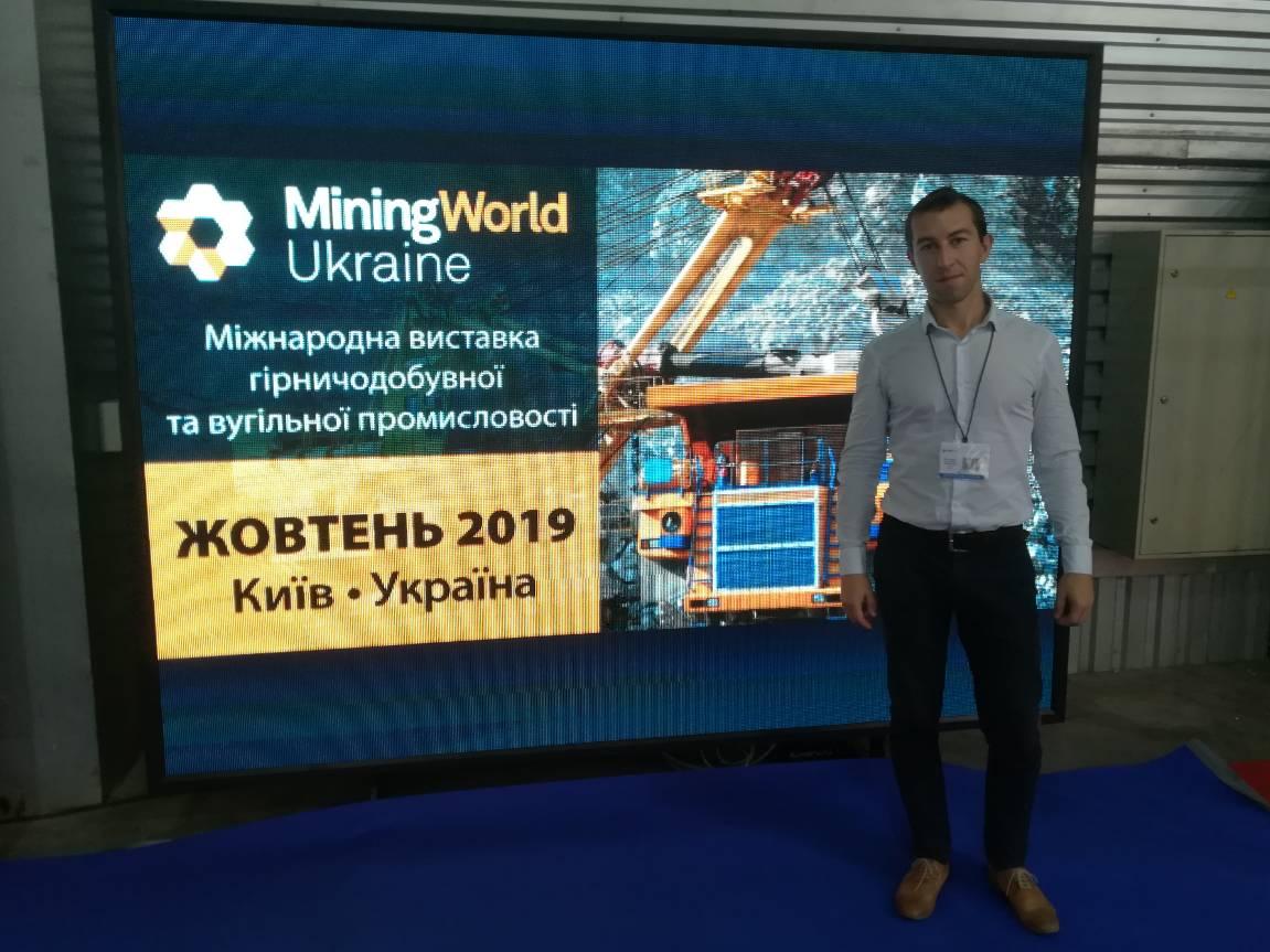 Виставка Mining World 2018